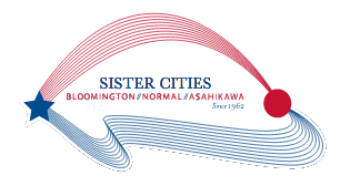Bloomington-Normal Sister Cities Logo, links to homepage.